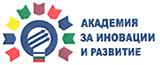 АИР – Академия за иновации и развитие